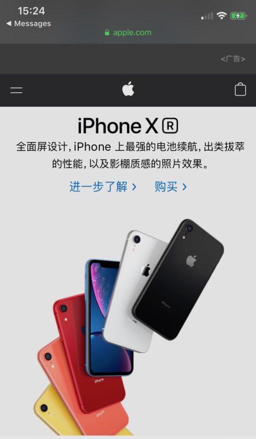 Hiinakeelne mobiilisait