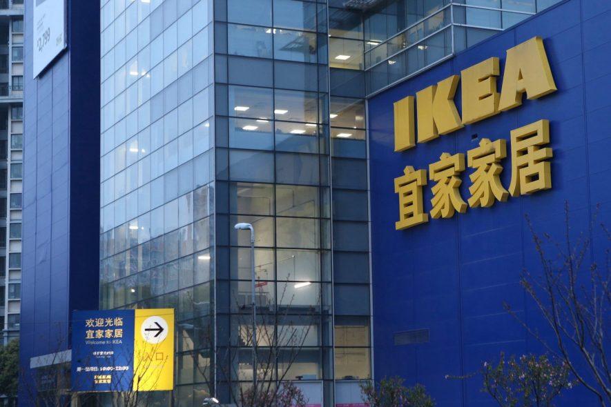 Ikea Hiinas